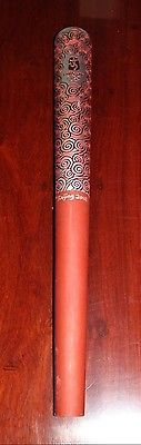 2008 Beijing Summer Olympic Games Lucky Cloud Torch 100% Authentic Height 72 cm