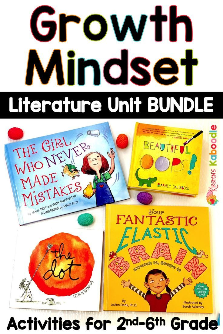 These Activities For The Girl Who Never Made Mistakes Beautiful Oops The Dot And Your Fantastic Elastic Br Growth Mindset Book Growth Mindset Beautiful Oops