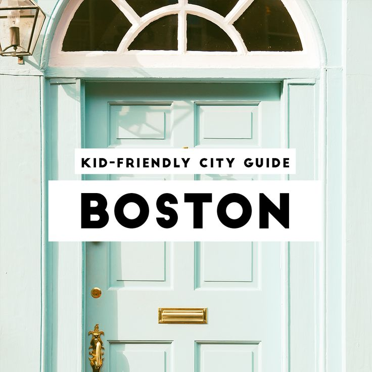 41 Best Boston: Kid-Friendly City Guide Images On