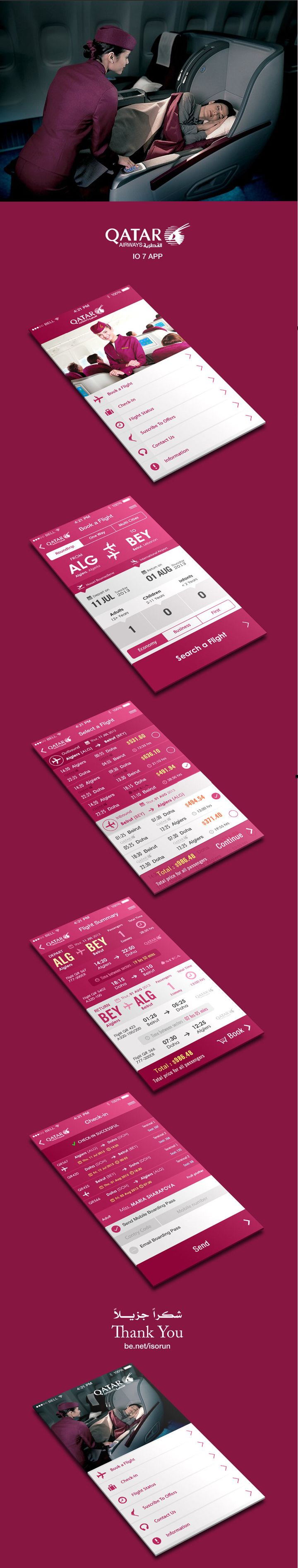 APP design. UI Graphic Design. Mobile