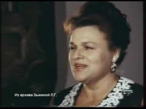 Родина моя, поёт Людмила Зыкина