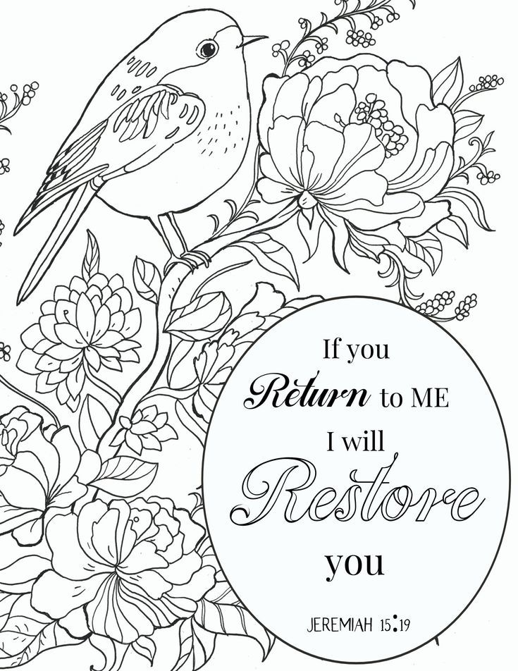 Printables Library - Coloring Pages Bible Verse Coloring Page, Bible  Coloring Pages, Bible Verse Coloring