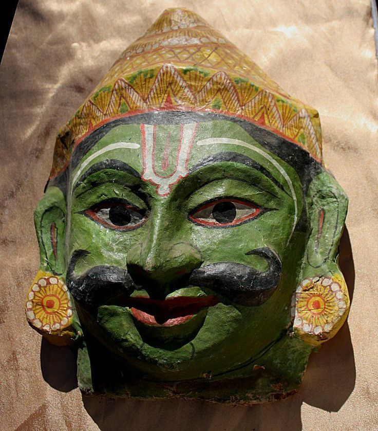 Circa 1800 39 s handmade old antique asian painted paper mache male god mask masks of the world - Masque papier mache ...