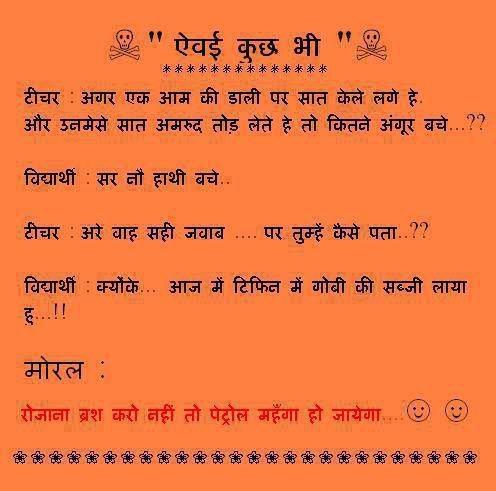 Funny Joke :):)