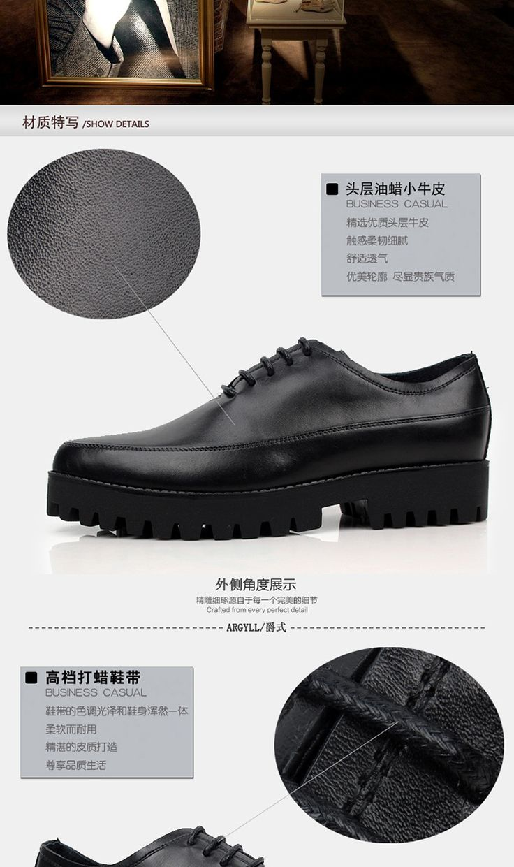 2015 Spring And Autumn Full For Grain Soft Genuine Leather Men's Solid New Pointed Toe Fashion Casual Thick Sole Oxfords Shoes