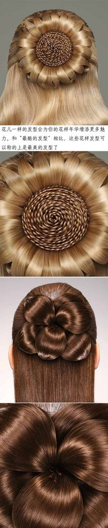 Flower inspired hair. | Kenra Professional Hair Inspiration. Hairstyles