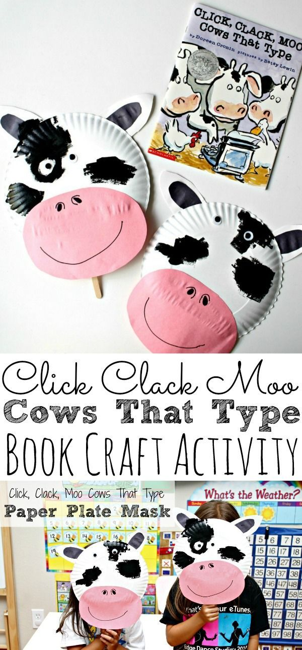 Click Clack Moo Cows That Type Cow Paper Plate Mask Book