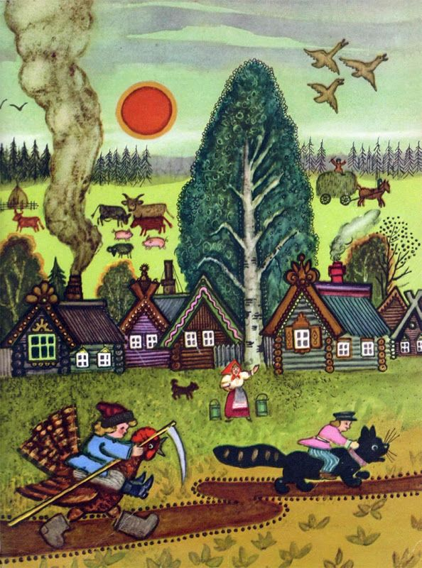 "Yury Vasnetsov ""Rainbow-Arm» | ""Pictures and conversations"""