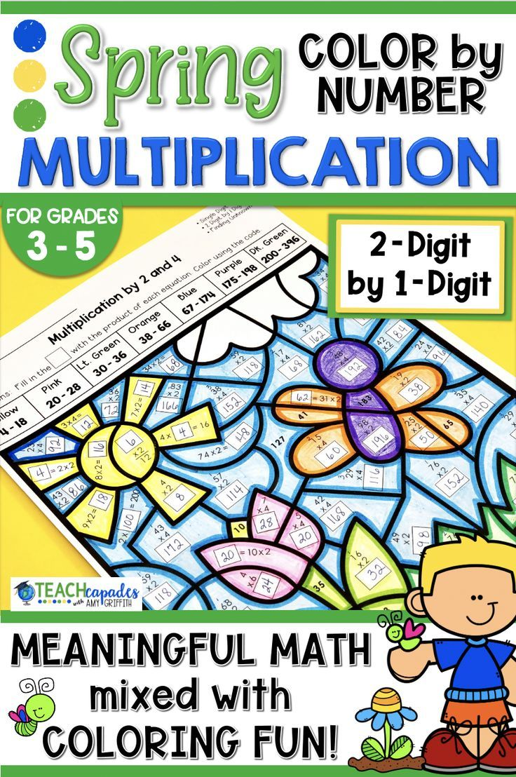 Spring Multiplication Color By Number Spring Lesson Plans Spring Lessons Math Coloring [ 1108 x 736 Pixel ]