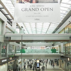 変わる仙台駅前全82ショップ出店エスパル仙台新館が公開