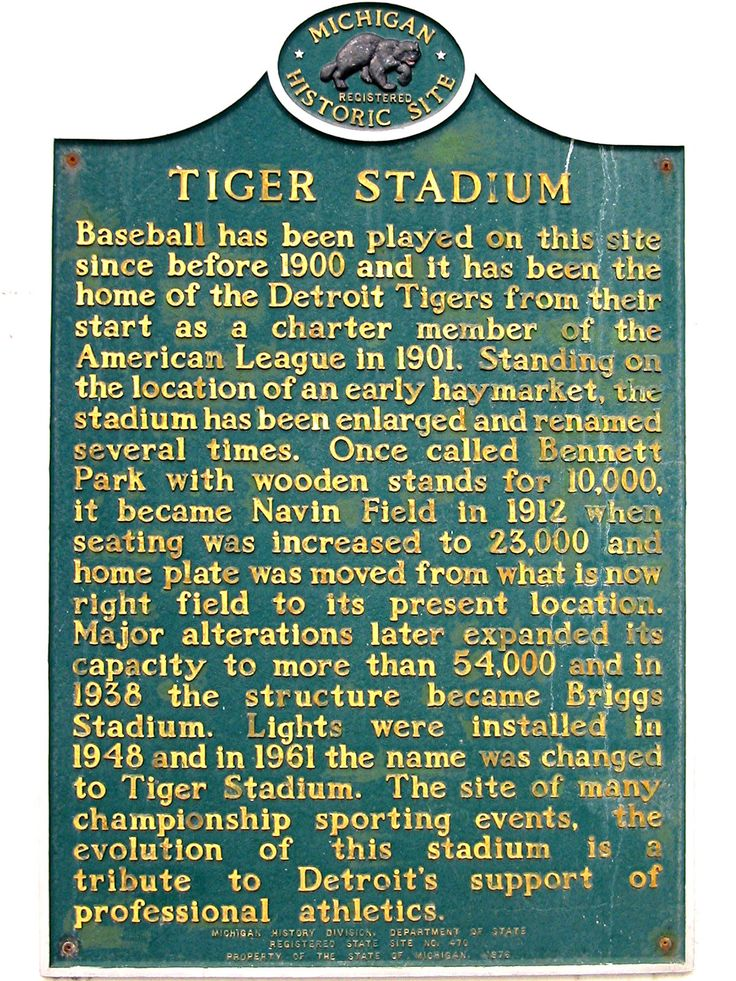 Tigers Stadium... It's a shame they want to turn the field into a parking structure or warehouses for parade floats..