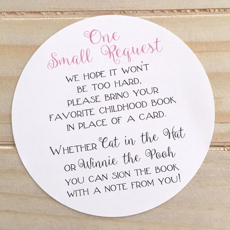 """Set of 10 Baby Shower """"Please Bring a Book Instead of a Card"""" Poem Insert Cards #RSVPCustomCreations #BabyShower"""