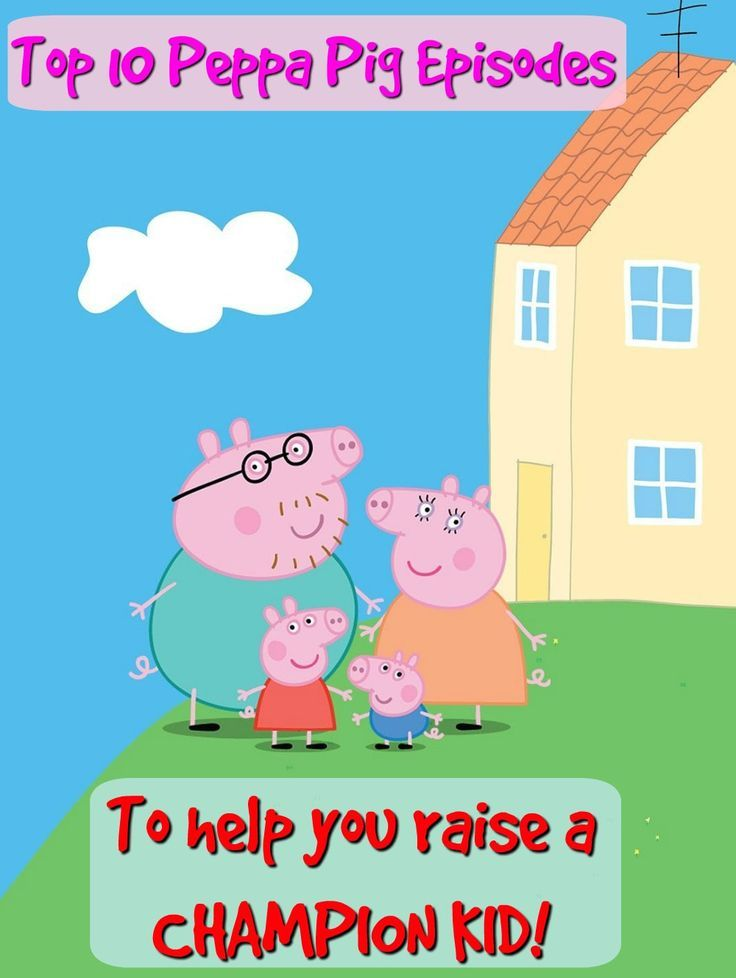 Top 10 Peppa Pig Episodes with Powerful Life Lessons That May Help You to Raise a Champion Kid! #peppapig #peppa #peppapigepisodes #championkid #lifelessons #moralvalue #morallessons