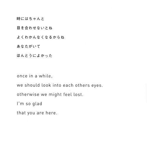 The 25+ Best Cute Japanese Words Ideas On Pinterest
