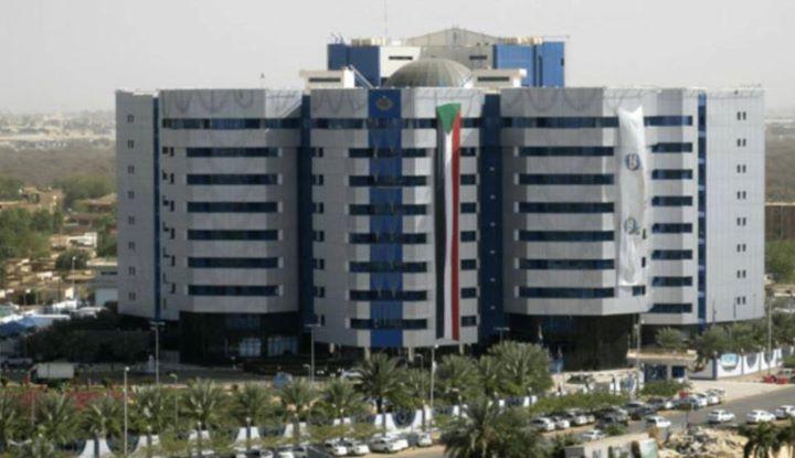 السودان يحدد سعر صرف يومي ويلغي قيودا على الاستيراد قال محافظ البنك المركزي السوداني إن السودان سيبدأ م Multi Story Building Structures United Arab Emirates
