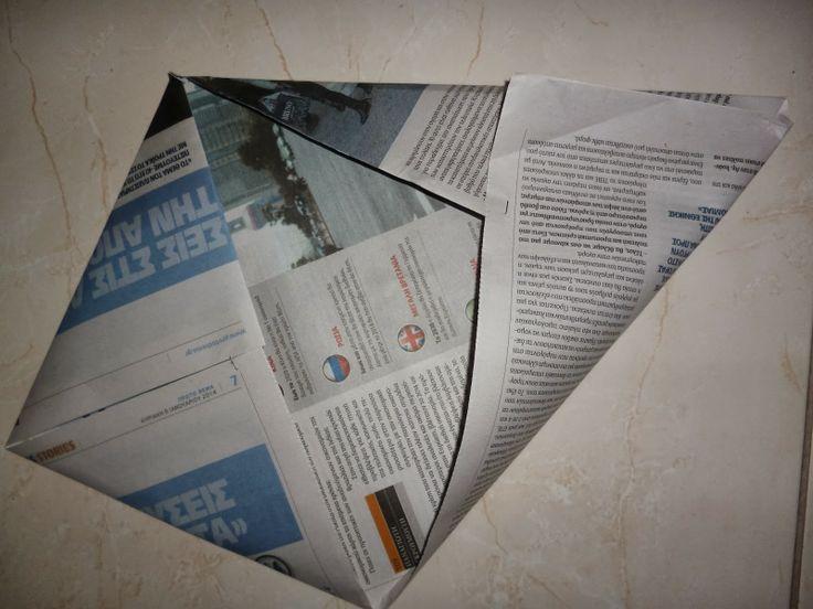 Νηπιαγωγός σε απόγνωση!: Χαρταετοί της κρίσης