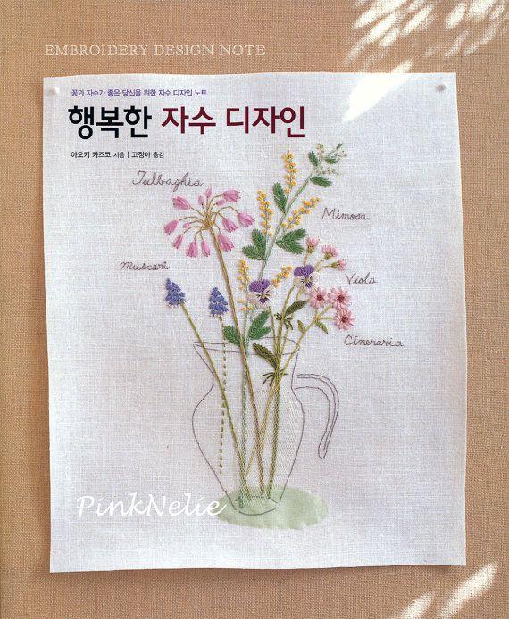 Kazuko aoki floral design notes broderie livre de l for Difference design et artisanat