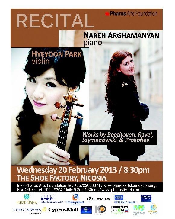 ΡΕΣΙΤΑΛ ΓΙΑ ΒΙΟΛΙ & ΠΙΑΝΟ Hyeyoon Park / βιολί Nareh Arghamanyan / πιάνο