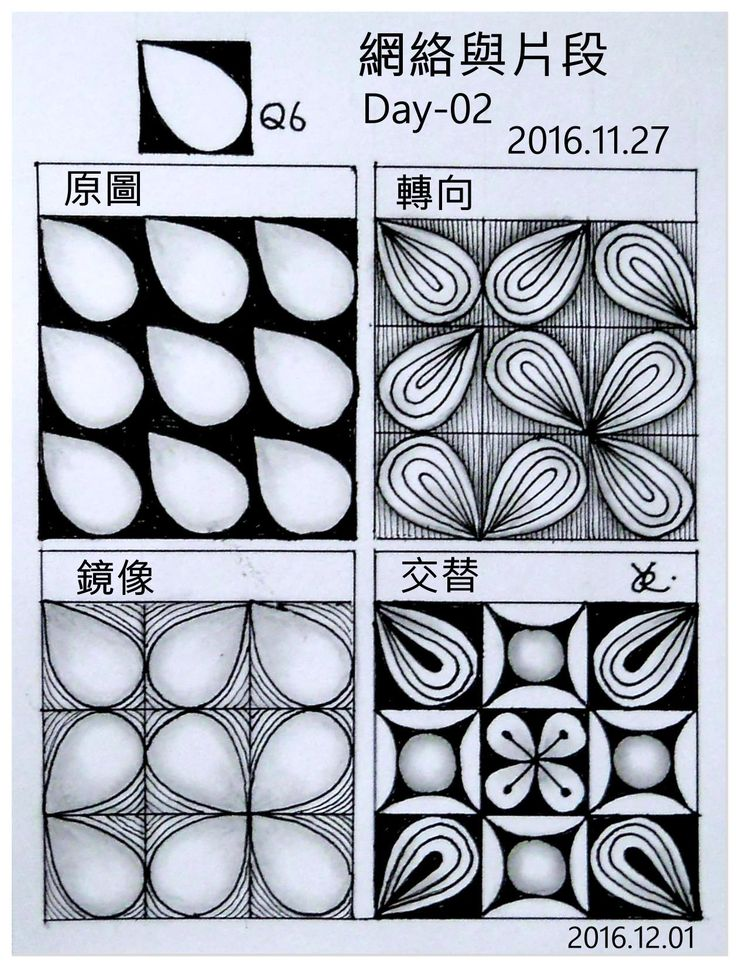 (2016-12) Day-02