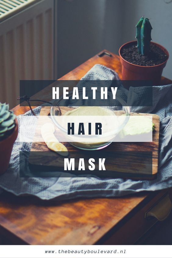 This DIY hair mask is perfect for moisturizing and simple hair care. This mask is made from avocado, coconut oil, banana and more. This hair mask is for dandruff, for split ends, frizzy or oily hair. Get it now!