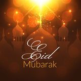 Eid Mubarak Greeting Card - Download From Over 45 Million High Quality Stock Photos, Images, Vectors. Sign up for FREE today. Image: 54583505