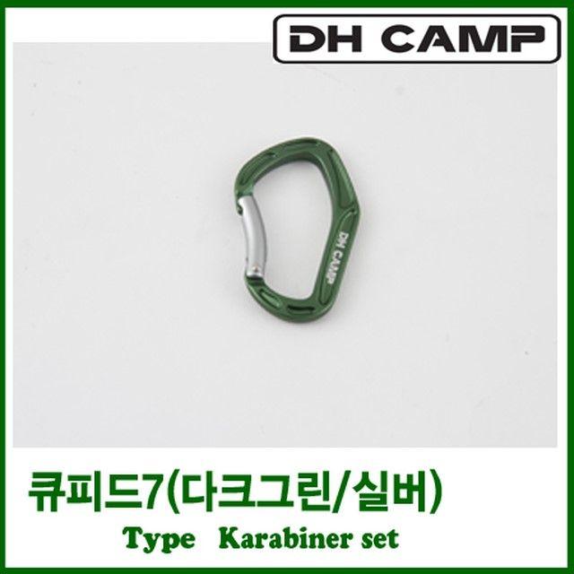 카라비너  DHCAMP 큐피드7다크그린실버 투민코리아