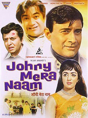 Johny Mera Naam Hindi Movie Online - Dev Anand, Hema Malini, Pran, Jeevan, Premnath, Iftekhar and Sulochana. Directed by Vijay Anand. Music by Kalyanji-Anandji. 1970 [U] ENGLISH SUBTITLE
