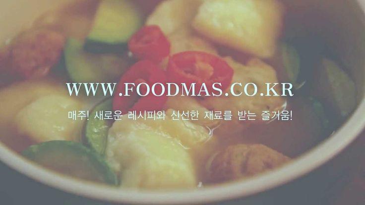 수제비 어묵탕 만들기 (Sujebi with Fish Cake Recipe)
