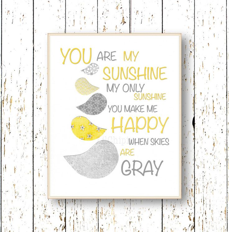 Print Yellow gray nursery wall art - You are my Sunshine - Art for children - Birds Kids wall art - Playroom art - Family Room - baby art by LilChipie on Etsy https://www.etsy.com/listing/162787289/print-yellow-gray-nursery-wall-art-you