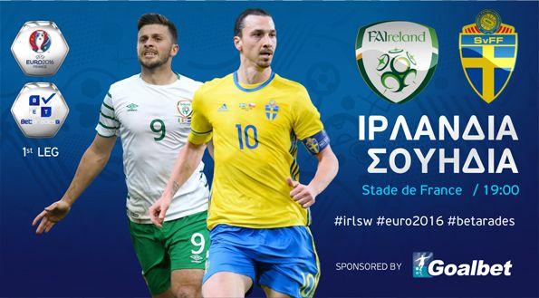 Η ανάλυση του αγώνα Ιρλανδία - Σουηδία για το Betarades.gr #euro2016 #stoixima #pamestoixima #betarades