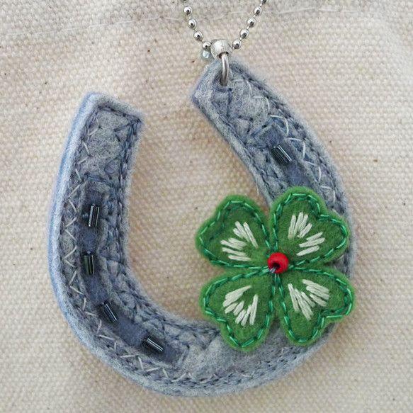 今年の干支、午(馬)から、馬蹄(horseshoe)のモチーフに、クローバーを添えたラッキーチャーム。フェルトに、ミシン刺繍とビーズをあしらった可愛いチャーム...|ハンドメイド、手作り、手仕事品の通販・販売・購入ならCreema。