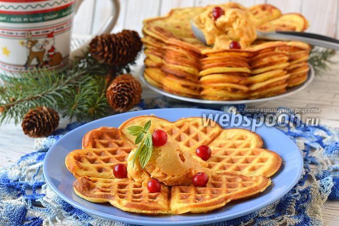 Тыквенные вафли с кардамоном и мускатным орехом