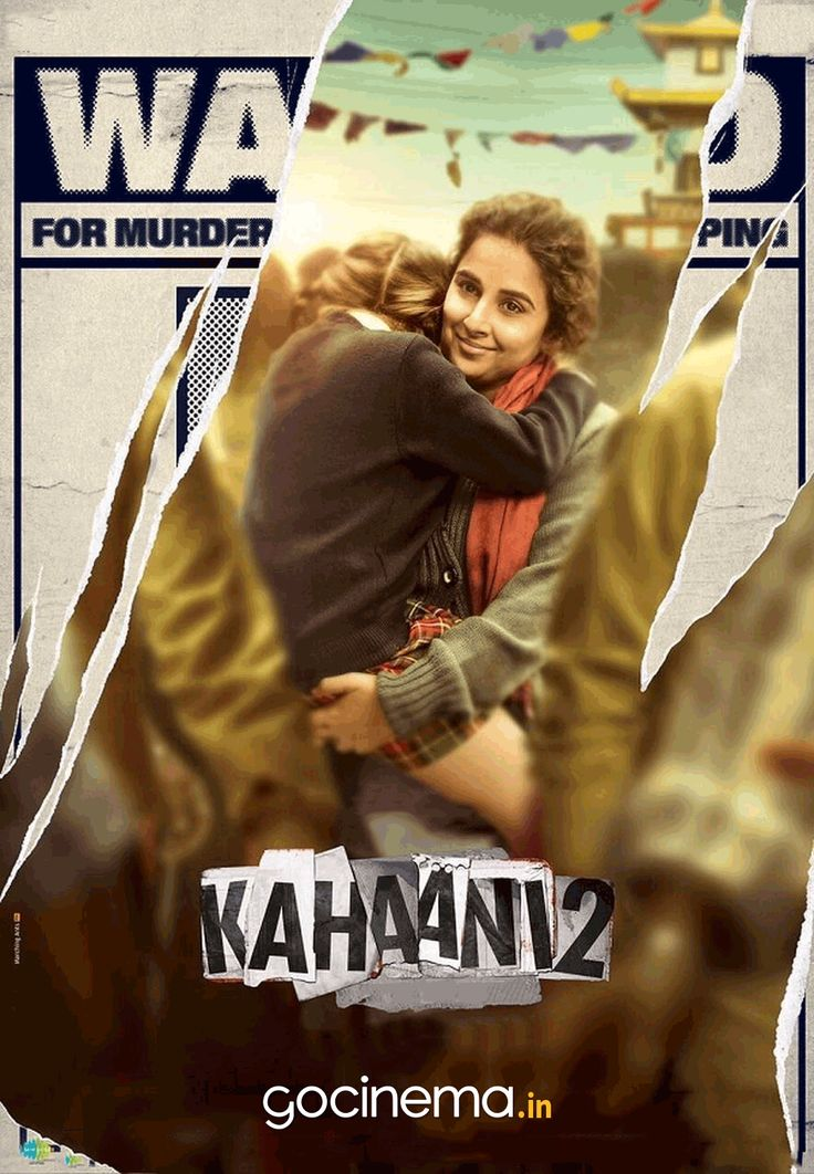 Kahaani 2 - Movie Review