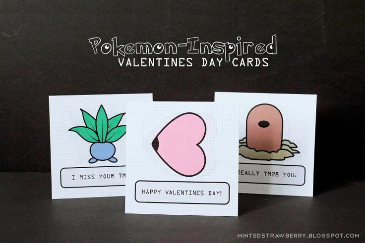 Free Valentines Cards