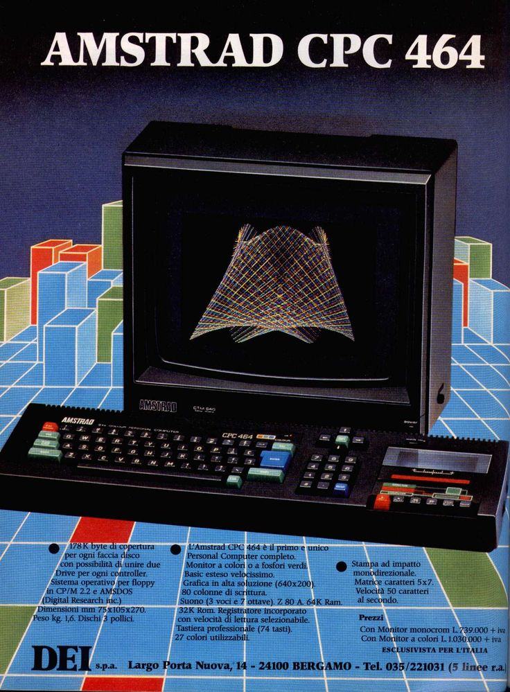 Amstrad CPC 464 Ad. Mine had the green only monitor...