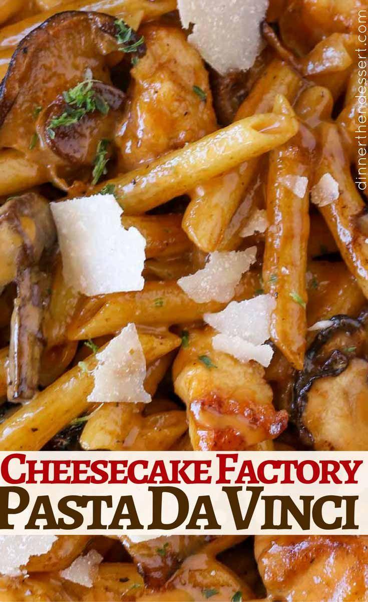 The perfect Cheesecake Factory Pasta Da Vinci Copycat! with creamy mushroom madeira sauce.
