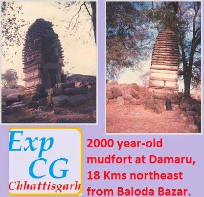 Chhattisgarh : Exp CG: Archaeological sites in Chhattisgarh - Sirpur, Pachrahi, Maheshpur, Madkudweep, dipadih, Malhar, Barsur, Tarighat, Udarlami