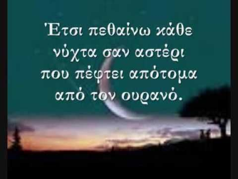 ΕΛΕΝΗ ΒΙΤΑΛΗ - Όσοι αγαπούν