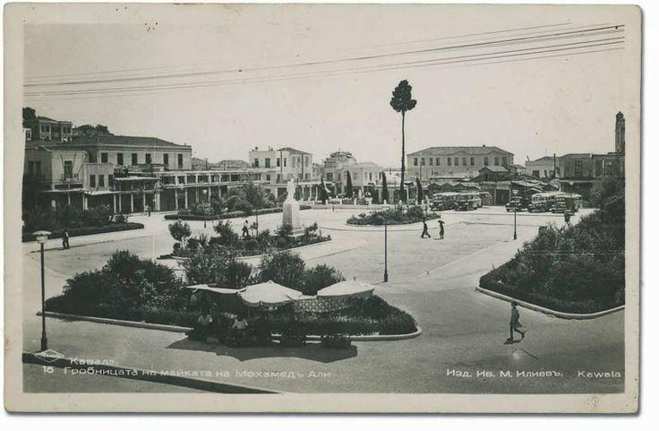 • Καβάλα / Kavala, Greece > Πλατεία ελευθερίας