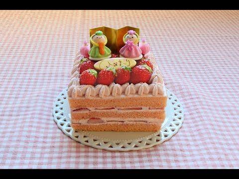 ひなまつりにぴったりの桃色のケーキ♪ 苺を贅沢にたっぷりと使用しました。 七五三のお祝いにもぜひ♪ 【モンテール・パティシエ直伝!スイーツレシピ】 http://recipe.monteur.co.jp/ スーパーやコンビニでおなじみのチルドデザート(シュークリームやロールケーキなど)を製造・販売する「モンテール...