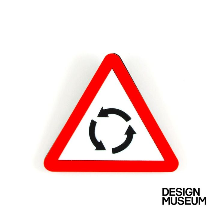 Roundabout brooch
