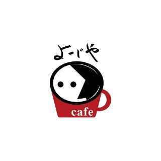 よーじやカフェのロゴマーク。 あぶらとり紙の老舗「よーじや」が展開するカフェです。  よーじや��