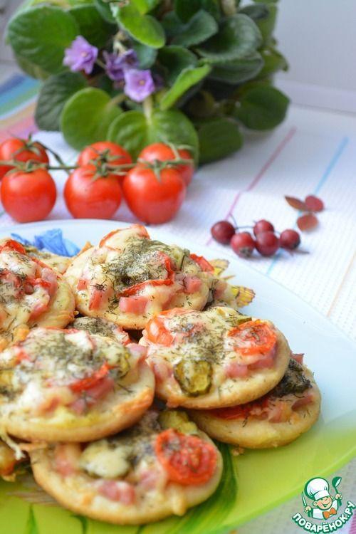 Мини-пиццы - кулинарный рецепт