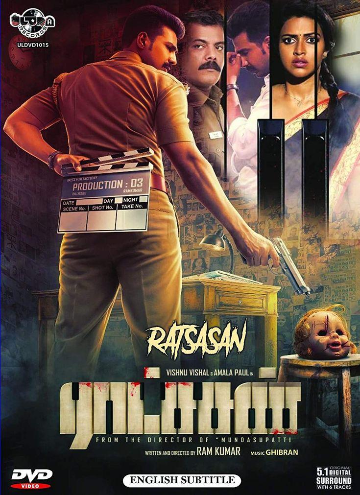 Ratsasan (2019) South Movie Hindi Dubbed HD Download in