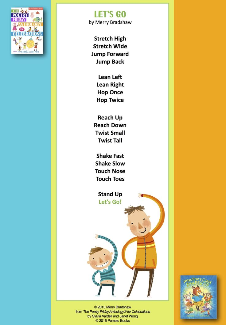 """Ready to move? Do the movements while reading this poem, """"Let's Go,"""" by Merry Bradshaw from THE POETRY FRIDAY ANTHOLOGY® FOR CELEBRATIONS edited by Sylvia Vardell and Janet Wong (Pomelo Books, 2015)"""
