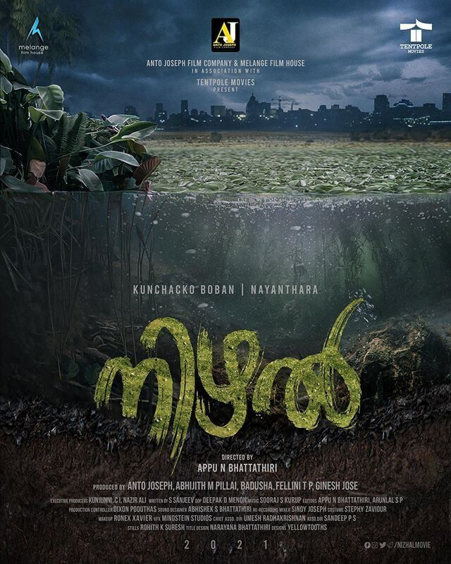 Nizhal Movie 2021 Cast Crew Release Date Story Teaser Trailer Posters Roles Movies It Cast Film Companies