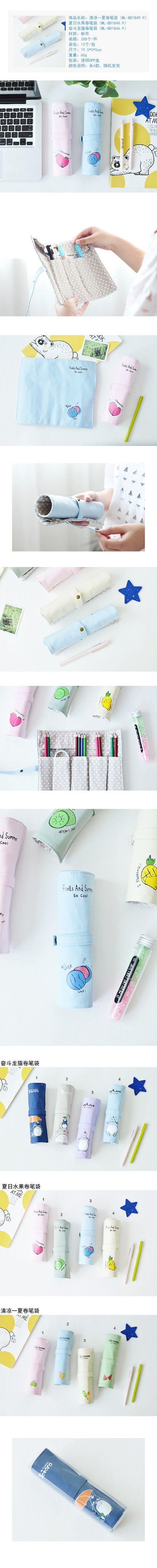 315,46 руб. / шт. Письменные принадлежности > Пеналы и сумки > Пеналы для карандашей Aliexpress