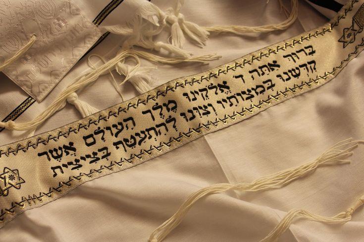 Gode websider om Israel