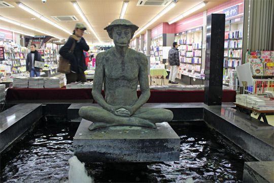 米活一の河童像 - 今日のエンジェルファーム