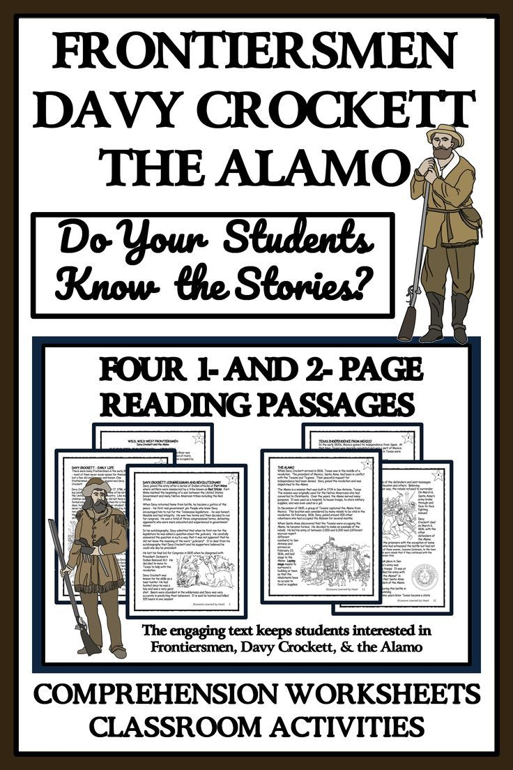 Frontiersmen Davy Crockett The Alamo Comprehension Activities Bingo Reading Passages Reading Comprehension Activities Reading Comprehension [ 1104 x 736 Pixel ]
